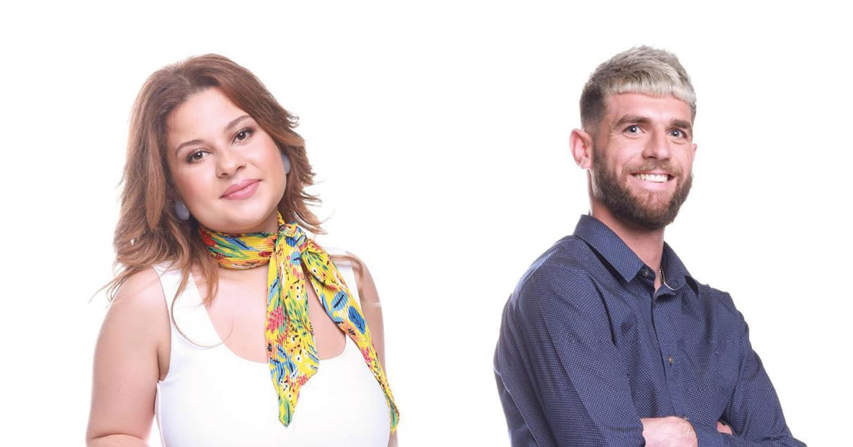 bb2020 Sandrina e Fábio